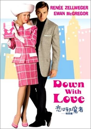 Down with Love 353x500