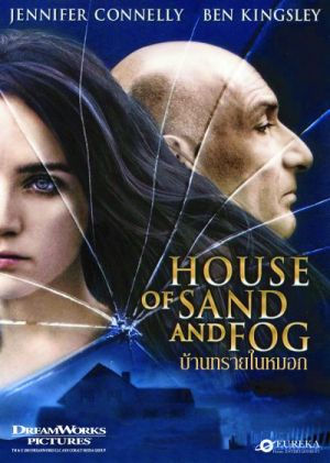House of Sand and Fog 400x561