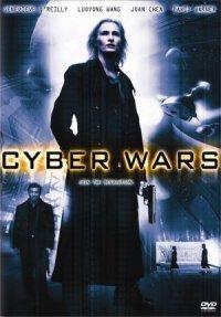 Matrix Hunter poster