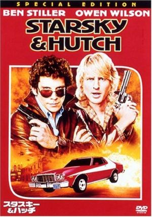 Starsky & Hutch 352x500