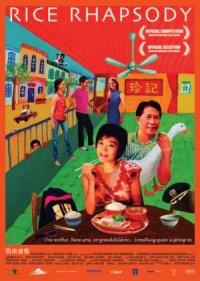 Hainan ji fan poster