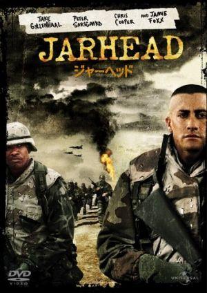 Jarhead 354x500