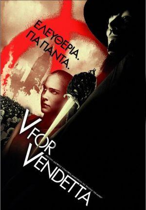 V for Vendetta 557x800