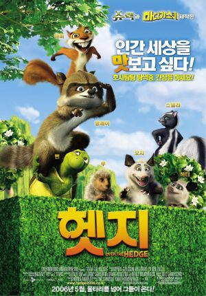 Over the Hedge 950x1361