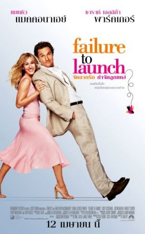 Failure to Launch 400x642