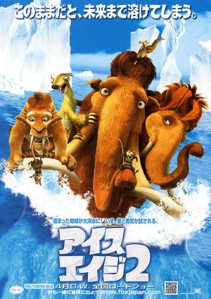 Ice Age 2 - Jetzt taut's 550x779