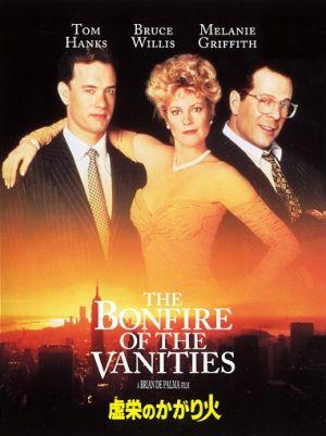 The Bonfire of the Vanities 381x509
