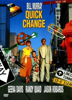 Quick Change 1568x2175