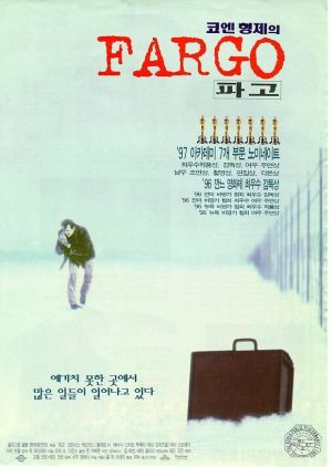 Fargo 620x873