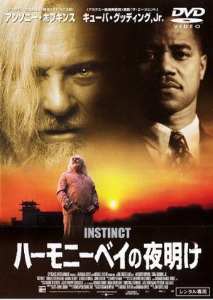 Instinct 379x535