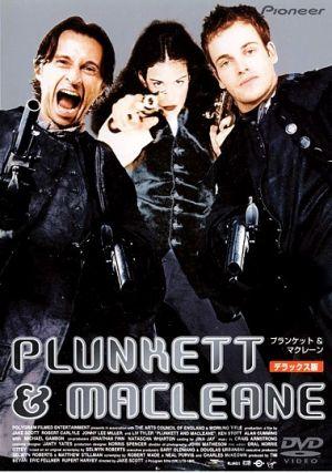 Plunkett & Macleane ( 1999 )