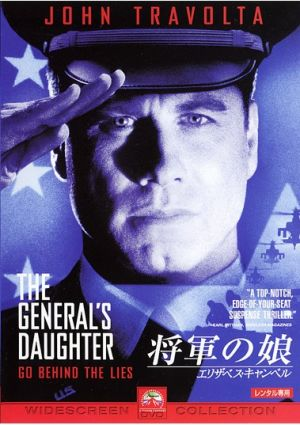 The General's Daughter 379x537