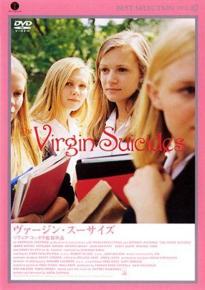 The Virgin Suicides 381x539