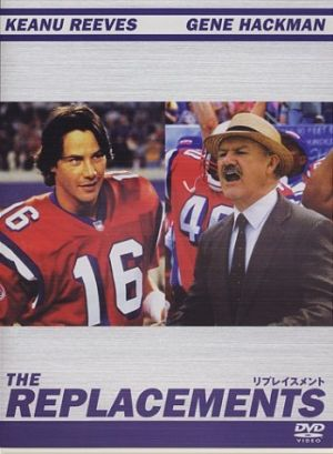The Replacements 348x475