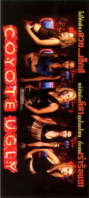 Coyote Ugly 370x825