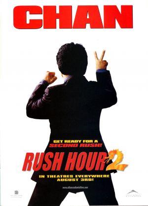 Rush Hour 2 2302x3209