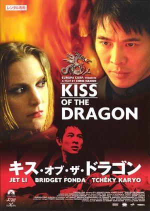 http://www.movieposterdb.com/posters/06_05/2001/0271027/l_116683_0271027_d216b55c.jpg