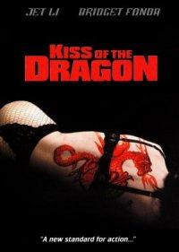 KOD: Kiss of the Dragon poster