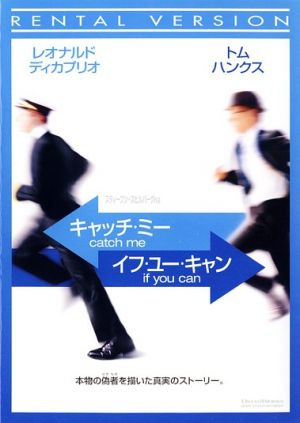 Catch Me If You Can 379x535