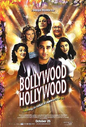 Bollywood/Hollywood 372x550