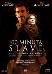 100 minuta slave poster