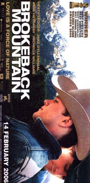 Brokeback Mountain 741x1497
