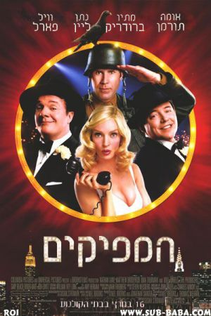 The Producers 400x600