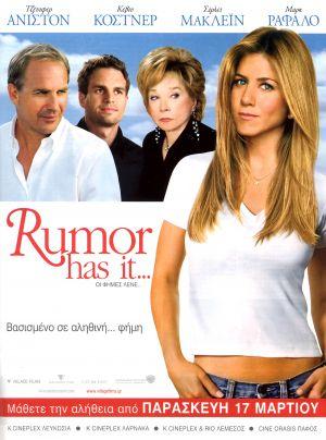 Rumor Has It... 2600x3500