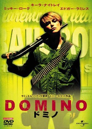 Domino 423x595