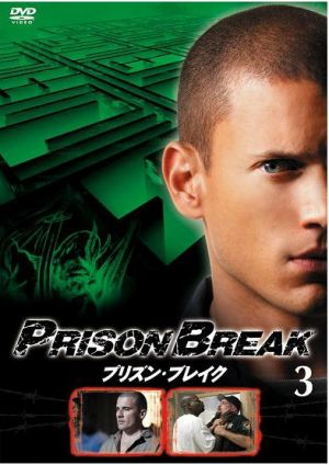 Prison Break 393x555