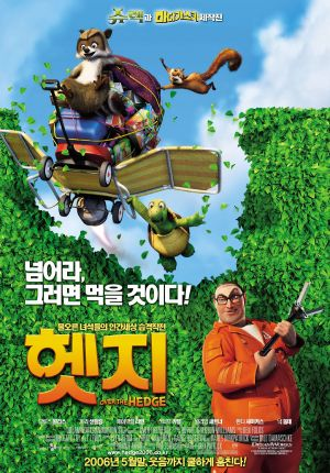 Over the Hedge 900x1289