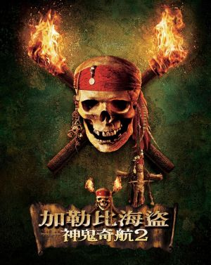 Pirates of the Caribbean: Dead Man's Chest 813x1021