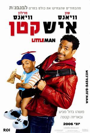 Little Man 510x755