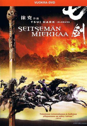 Shichinin no samurai 989x1426