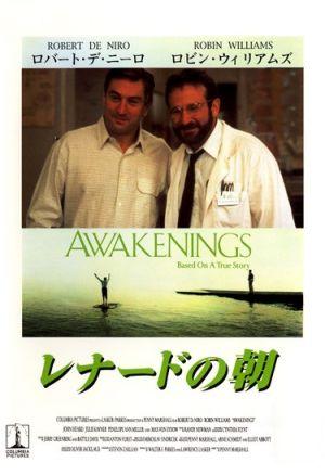 Awakenings 375x547