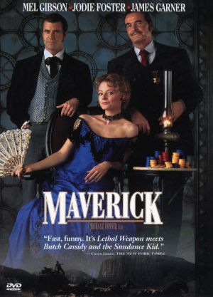 Maverick 1620x2250