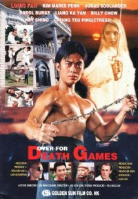 Death Games poster