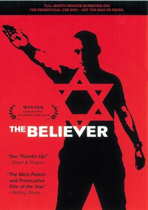 The Believer 1200x1699
