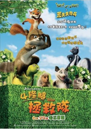 Over the Hedge 480x676