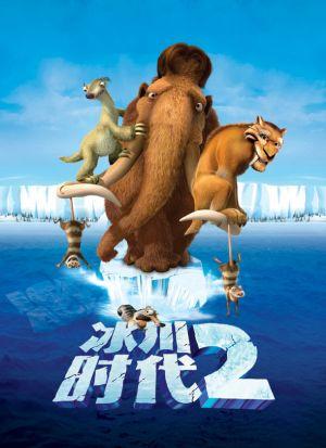 Ice Age 2 - Jäätikkö sulaa 590x813