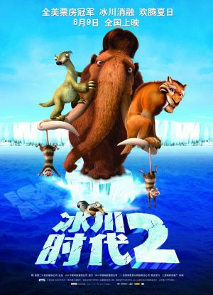 Ice Age 2 - Jetzt taut's 1485x2048