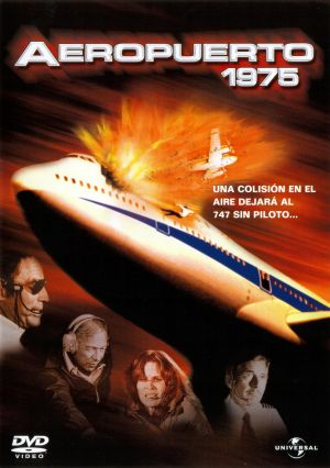 Airport 1975 1533x2179