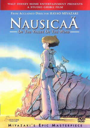 Nausicaä - Aus dem Tal der Winde 1540x2175