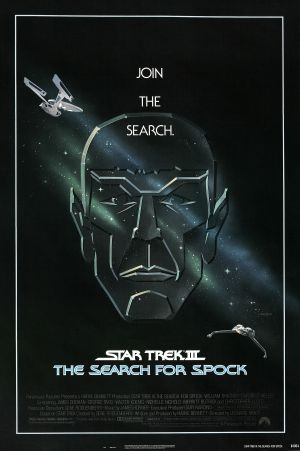 Star Trek III: The Search for Spock 2100x3156