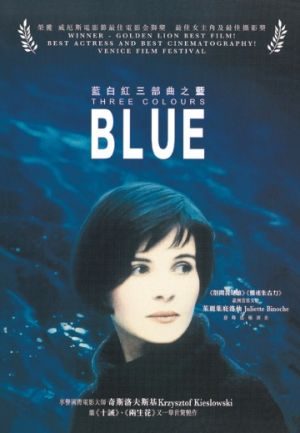 Drei Farben - Blau 360x519