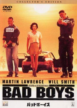 Bad Boys 485x684
