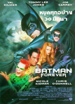 Batman Forever 350x484