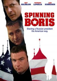 Spinning Boris poster