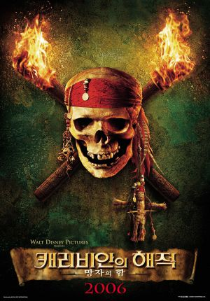 Pirates of the Caribbean: Dead Man's Chest 1224x1754