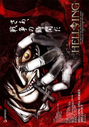 Hellsing Ultimate 425x600